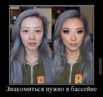 http://s8.uploads.ru/t/Au3sS.jpg