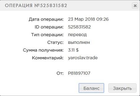 http://s8.uploads.ru/t/Aws7y.jpg