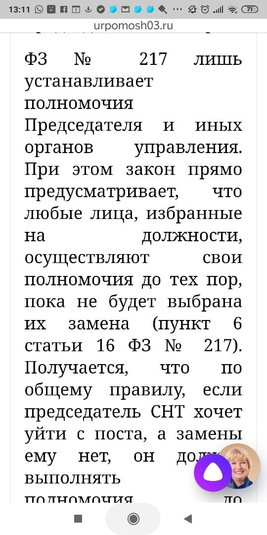 http://s8.uploads.ru/t/B2Esx.jpg