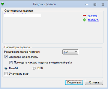 http://s8.uploads.ru/t/B2Tph.png