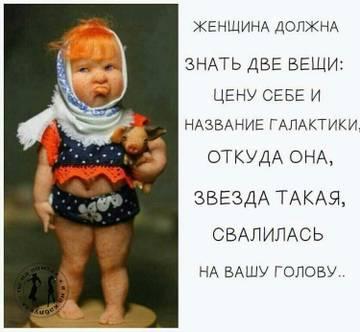 http://s8.uploads.ru/t/B5dw6.jpg