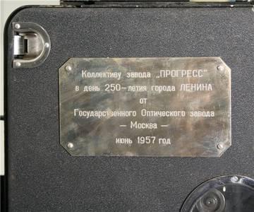 http://s8.uploads.ru/t/BCNYc.jpg