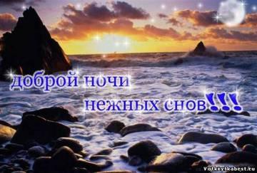 http://s8.uploads.ru/t/BHJCx.jpg
