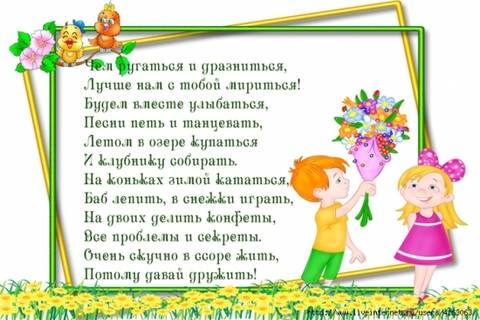 http://s8.uploads.ru/t/BMlWe.jpg
