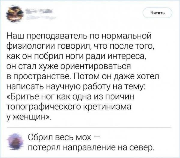 http://s8.uploads.ru/t/BO12C.jpg