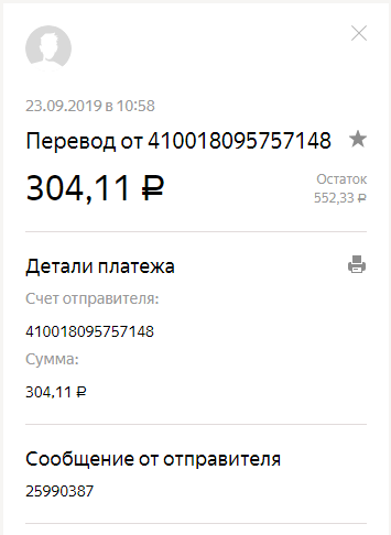 http://s8.uploads.ru/t/BO5qb.png