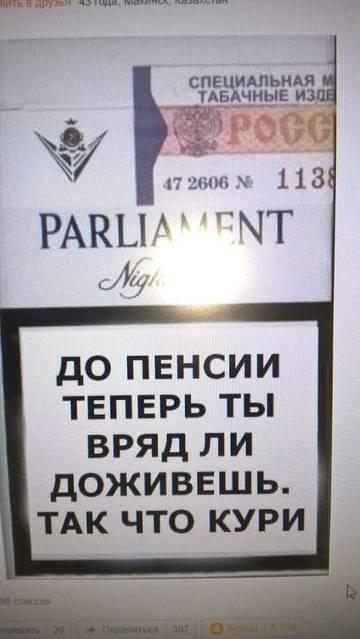 http://s8.uploads.ru/t/BUMrt.jpg