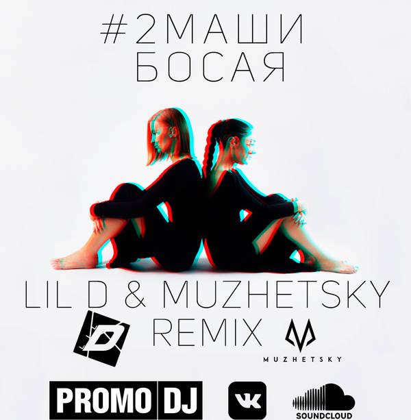http://s8.uploads.ru/t/BVj4Q.jpg