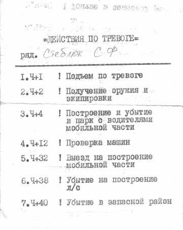 http://s8.uploads.ru/t/BYNh4.jpg