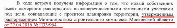 http://s8.uploads.ru/t/BgPmh.jpg