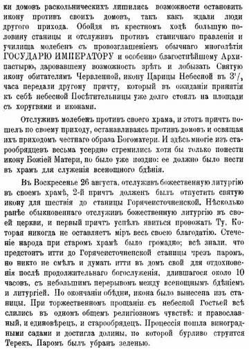http://s8.uploads.ru/t/BgzNf.jpg