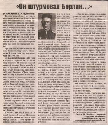 http://s8.uploads.ru/t/Bov9U.jpg