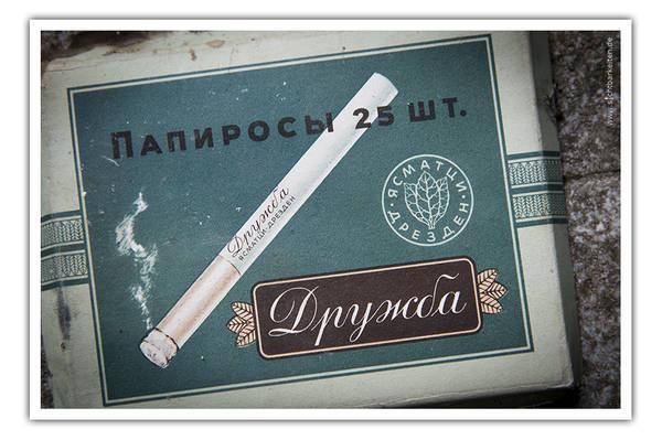 http://s8.uploads.ru/t/Bsgtz.jpg