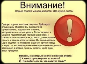 http://s8.uploads.ru/t/BvjAI.jpg