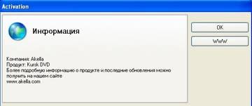 http://s8.uploads.ru/t/ByLqi.jpg