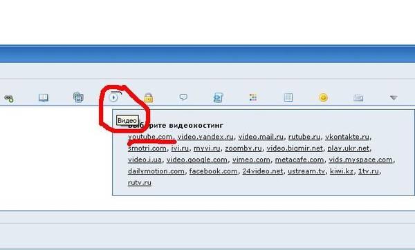 http://s8.uploads.ru/t/C6Fqp.jpg