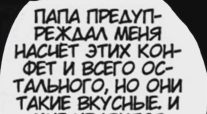 http://s8.uploads.ru/t/C7DWz.png