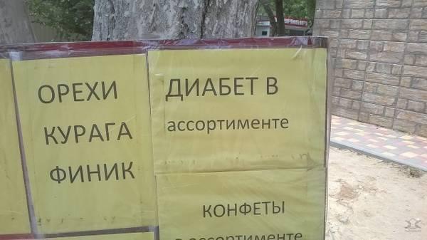 http://s8.uploads.ru/t/C87gk.jpg