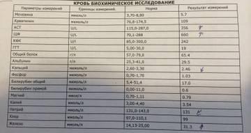 http://s8.uploads.ru/t/CAQdp.jpg
