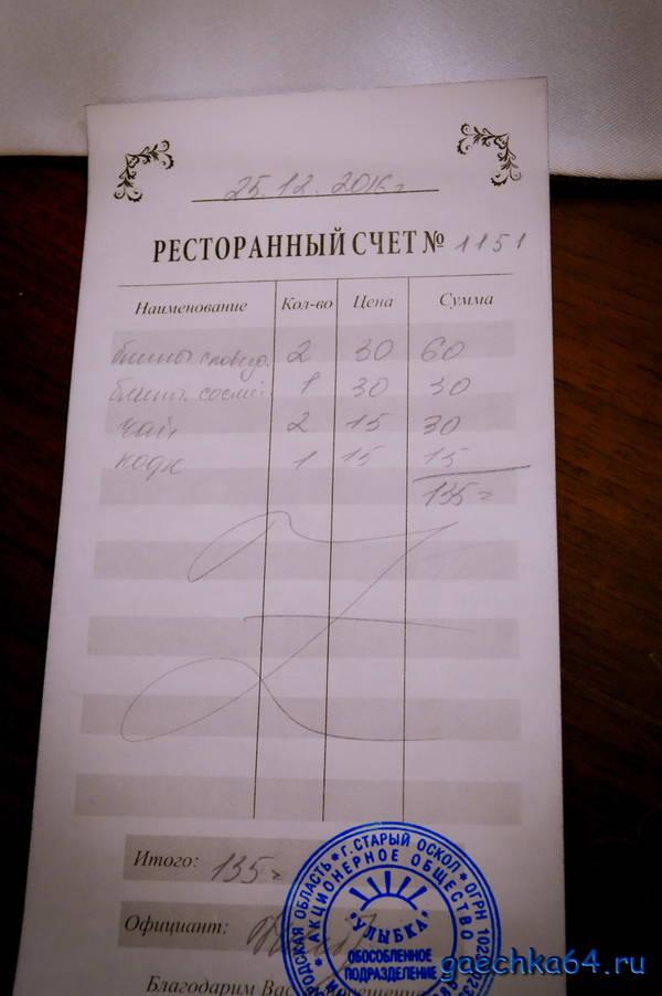 http://s8.uploads.ru/t/CNwPV.jpg