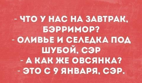 http://s8.uploads.ru/t/CQfjW.jpg