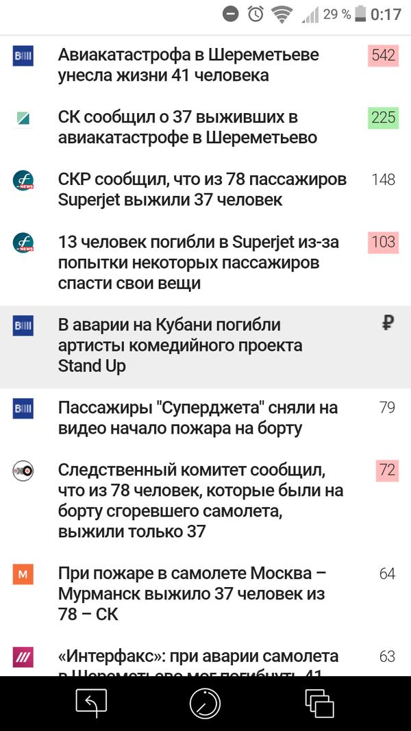 http://s8.uploads.ru/t/CRBHL.png