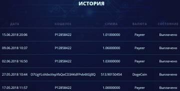http://s8.uploads.ru/t/CSjtn.jpg