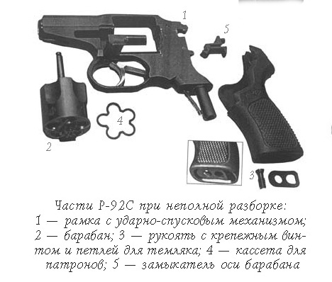 http://s8.uploads.ru/t/CVA0j.jpg