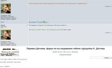 http://s8.uploads.ru/t/CVnYH.jpg