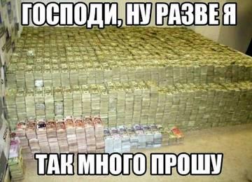 http://s8.uploads.ru/t/Ce4dn.jpg