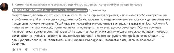 http://s8.uploads.ru/t/CgZt1.png