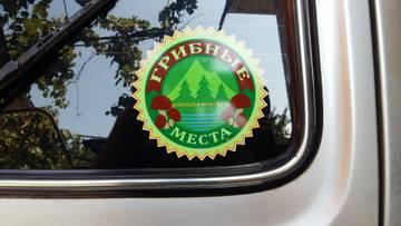 http://s8.uploads.ru/t/CidDe.jpg