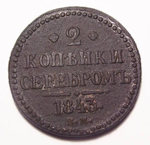 http://s8.uploads.ru/t/CnG3a.jpg