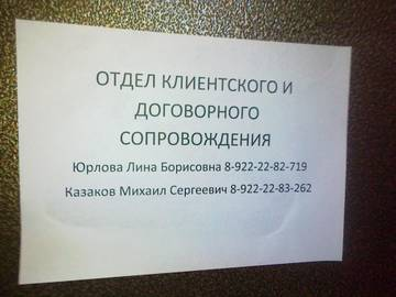 http://s8.uploads.ru/t/Cpizg.jpg
