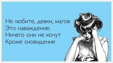 http://s8.uploads.ru/t/CyDZ7.jpg