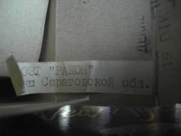 http://s8.uploads.ru/t/D05JP.jpg