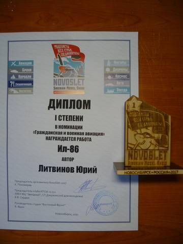 http://s8.uploads.ru/t/D5MWs.jpg