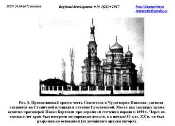 http://s8.uploads.ru/t/DERtk.jpg