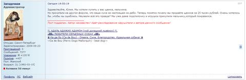 http://s8.uploads.ru/t/DFnko.png