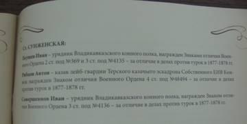 http://s8.uploads.ru/t/DGdZY.jpg