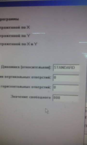 http://s8.uploads.ru/t/DPoty.jpg