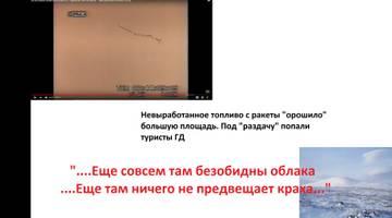 http://s8.uploads.ru/t/DRqfb.jpg