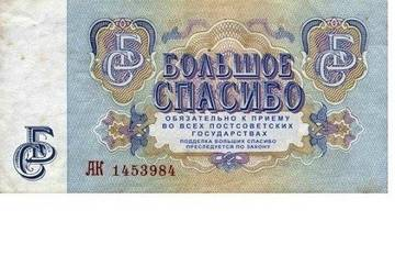 http://s8.uploads.ru/t/DVrsz.jpg