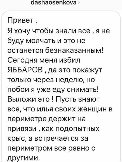 http://s8.uploads.ru/t/DbpVz.jpg