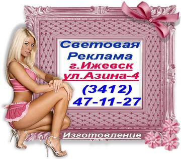 http://s8.uploads.ru/t/DcRtr.png