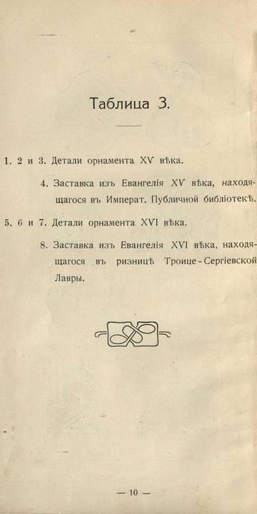 http://s8.uploads.ru/t/Dg50I.jpg