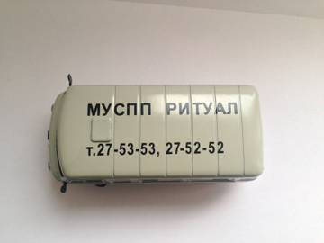 http://s8.uploads.ru/t/Dm5lf.jpg