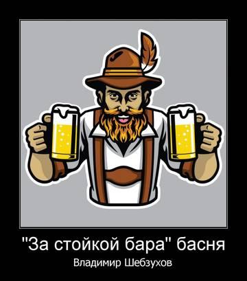 http://s8.uploads.ru/t/Dpgwa.jpg