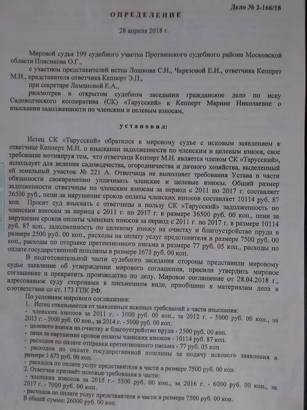http://s8.uploads.ru/t/DqBuR.jpg