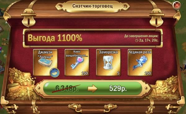http://s8.uploads.ru/t/DtTje.jpg